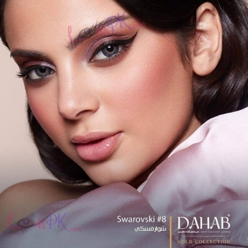 Buy Dahab Swarovski Contact Lenses in Pakistan – Gold Collection - lenspk.com
