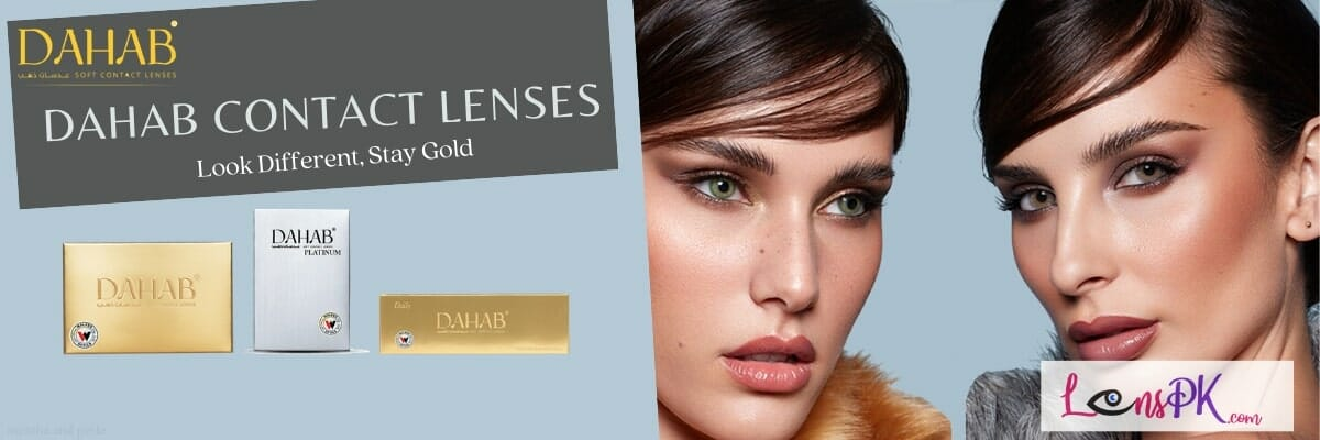Buy Dahab Contact Lenses - Gold Collection - lenspk.com